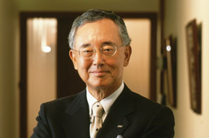 Yoshihiko Miyauchi, '60