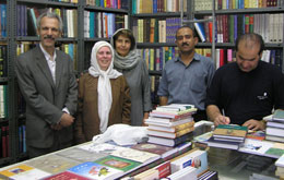 Mary St. Germain (with white headscarf) and Farzaneh Zahraie in the Tahuri Book Shop