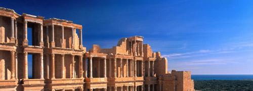 Libya Revealed