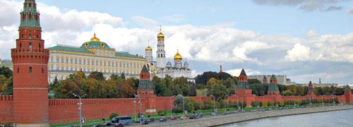 Russia � Alumni Campus Abroad
