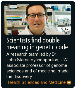 Scientists find double meaning in genetic code