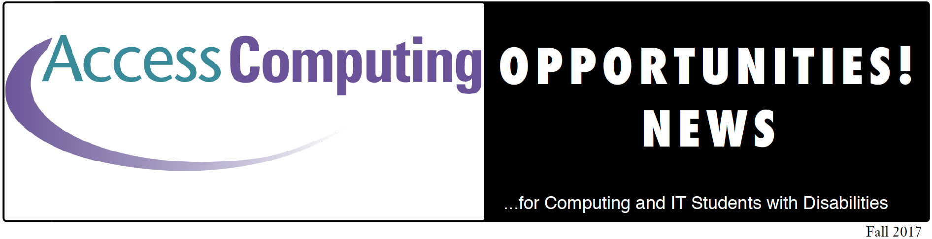 Opportunities! AccessComputing Fall 2017 Header.