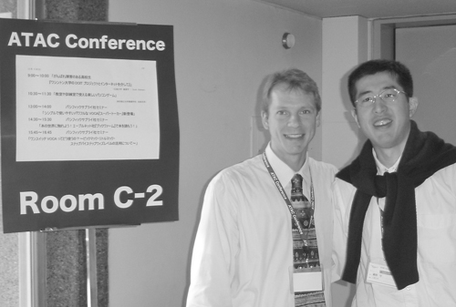 Picture of Scott and Dr. Iwabuchi