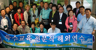 Photo of a large group of visitors from Korea participating in Special Education Administrators Overseas Training and visiting DO-IT